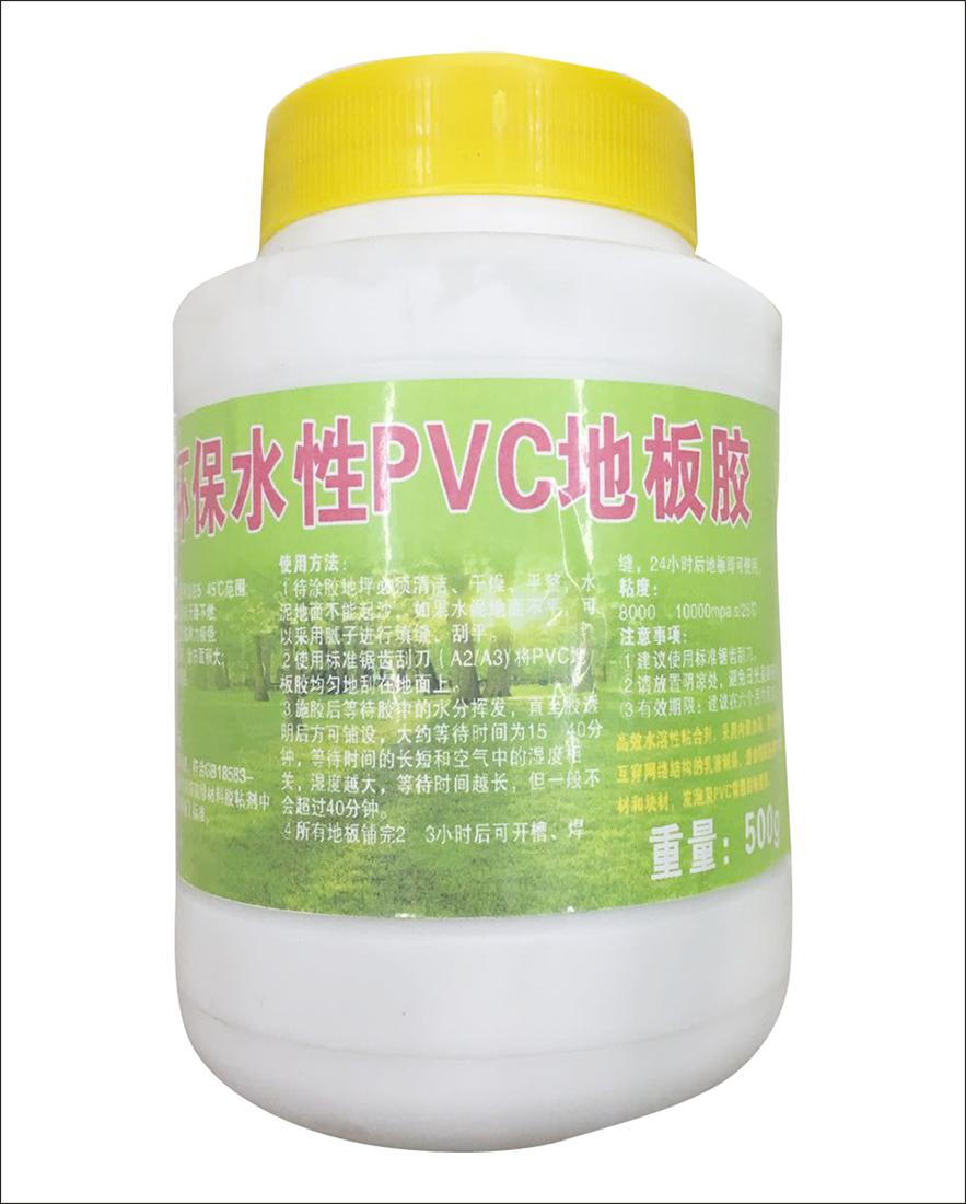 义盟环保水性PVC地板胶