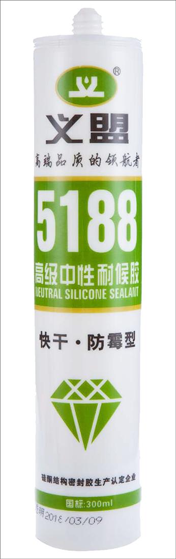 5188高级中性耐候防霉胶