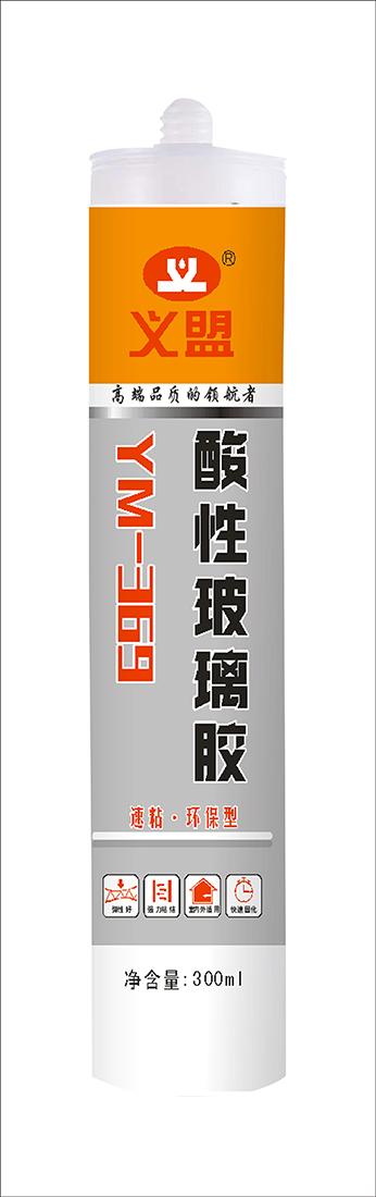 义盟YM-369 酸性玻璃胶