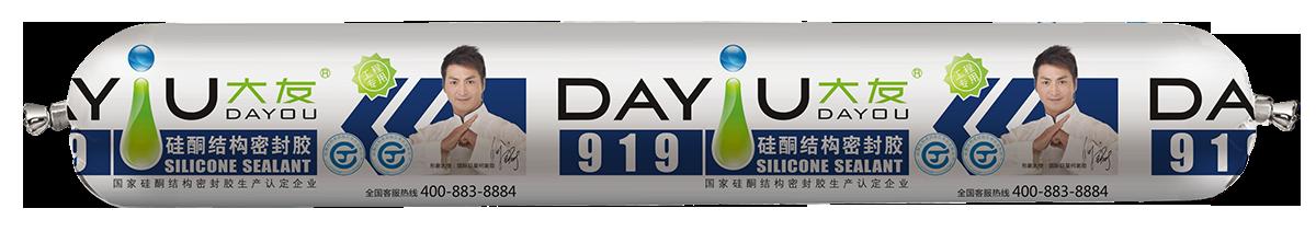 亚博官网娱乐919结构胶