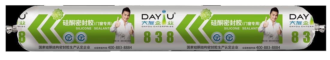 亚博官网娱乐838结构胶